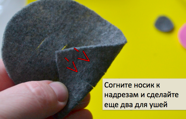 myshki-ledentsy-4