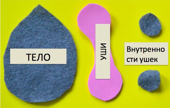 myshki-ledentsy-2
